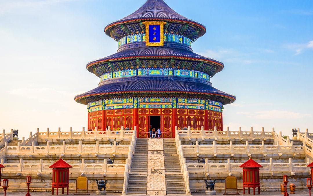 ČÍNA (2020)
